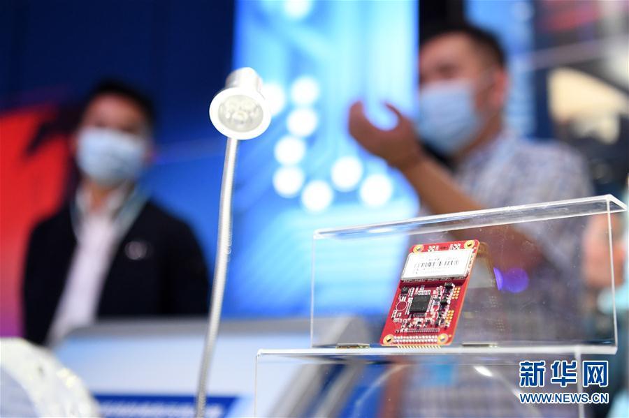 (经济)(3)2020线上中国国际智能产业博览会开幕