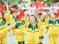 国庆遇中秋 团圆中国梦