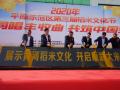 新乡市平原示范区举办第三届稻米文化节