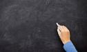 2021年全国计划招聘特岗教师8.4万余名
