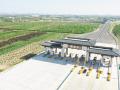 昨日,菏宝高速辉县站正式开通